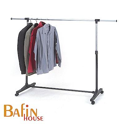(福利品) Bafin House超值四-六尺伸縮衣架 (DL-715A)