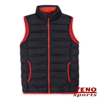 ZENO 男款極輕暖無縫撞色羽絨背心‧個性黑