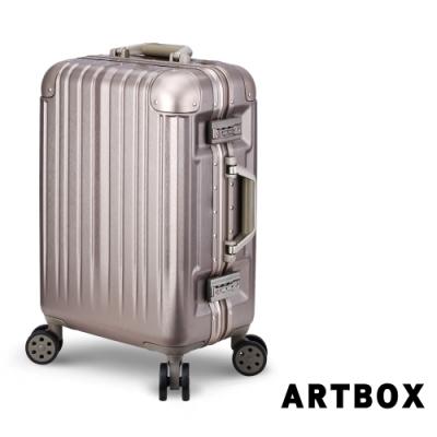 【ARTBOX】冰封奧斯陸 20吋 平面凹槽拉絲紋鋁框行李箱 (香檳金)