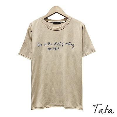 草寫英文印花上衣 共二色 TATA-F