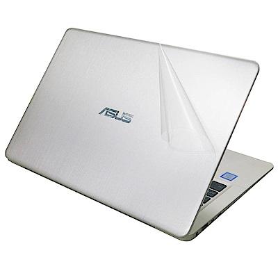 EZstick ASUS VivoBook S406 專用 二代透氣機身保護膜