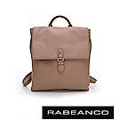 RABEANCO RIE系列軟牛皮方型後背包 杏