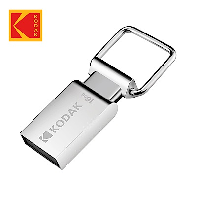 【Kodak】USB2.0 16GB 金屬車載隨身碟 K112