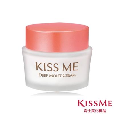 KISSME台灣奇士美 深度保濕乳霜N 40g