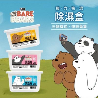 熊熊遇見你 除濕盒180gx45盒(3款圖案)