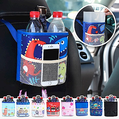 半島良品 可愛創意懸掛式多功能車用防水垃圾桶-9款任選