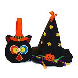 摩達客 萬聖派對玩具裝扮-兒童手提可愛黑色貓頭鷹糖果袋+黑色星星南瓜巫婆帽 1+1組合