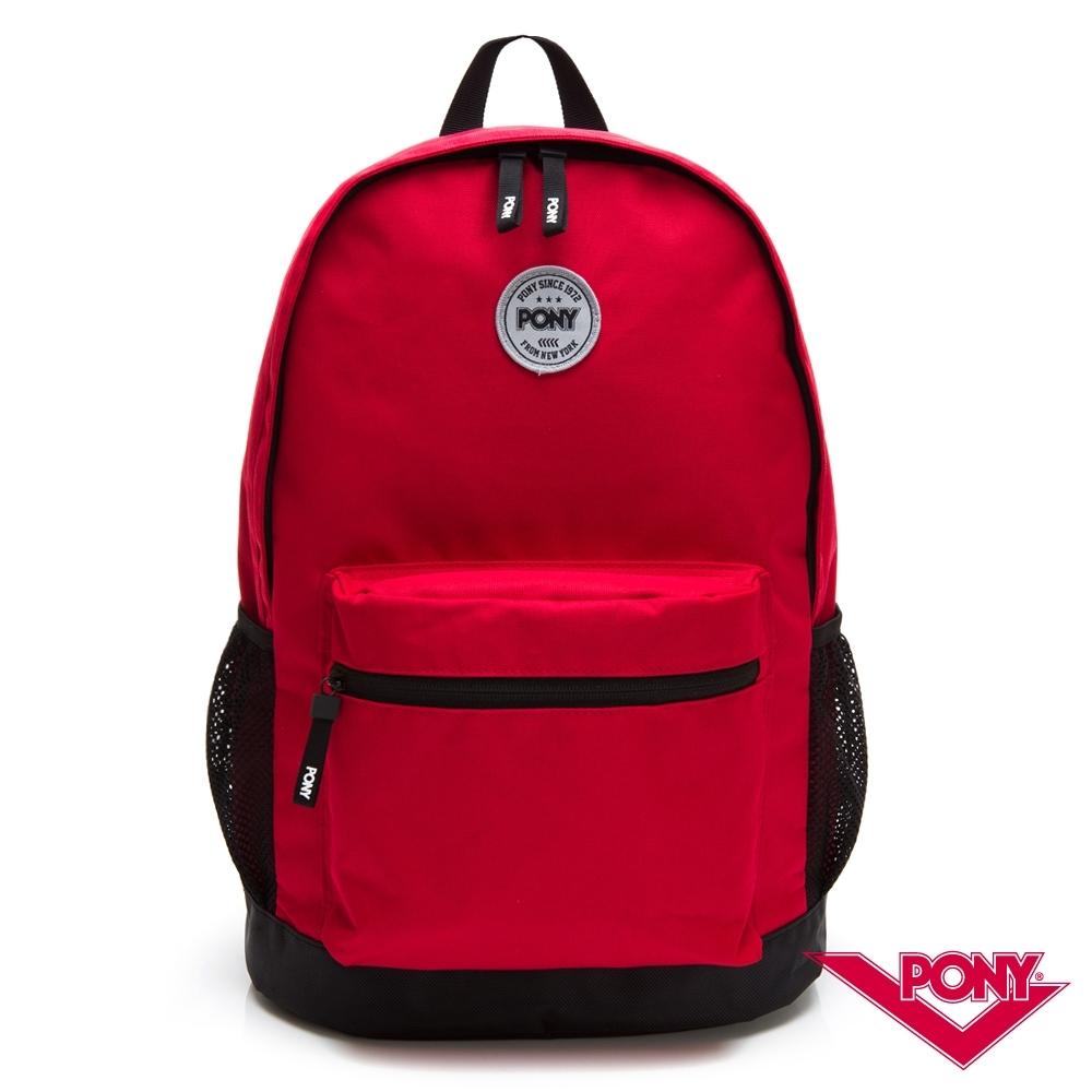 【PONY】登山運動旅遊休閒雙肩後背包 紅色