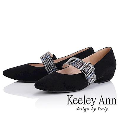 Keeley Ann 簡約美感~千鳥格紋寬背帶全真皮瑪莉珍鞋(黑色)