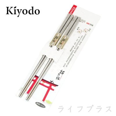KIYODO招財貓#316雙筷組(2雙入X3組)