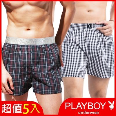 [時時樂限定] PLAYBOY_五片式格紋/素面寬鬆四角褲(5件組)_3款可選
