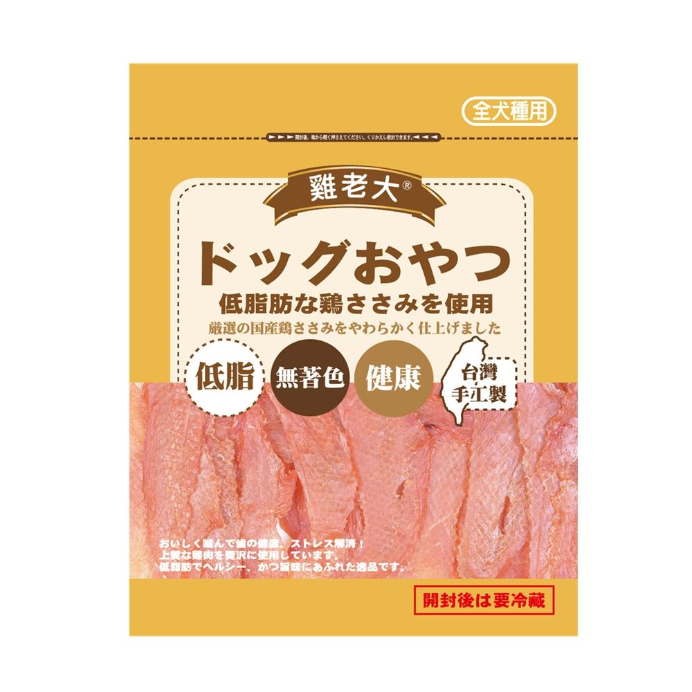 雞老大 燻香薄切雞胸肉片-超值包 270g【CHP400-02】