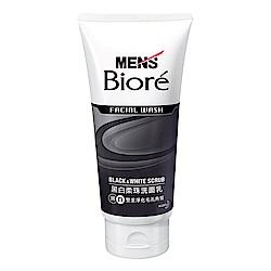 MENS Biore 男性專用黑白柔珠洗面乳 (100g)