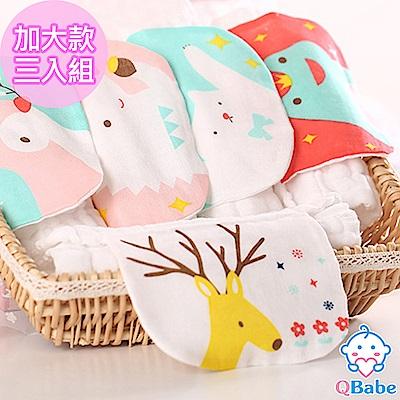 QBabe 純棉六層水洗紗 寶寶吸汗背巾-加大款 38x26-3件組-顏色隨機
