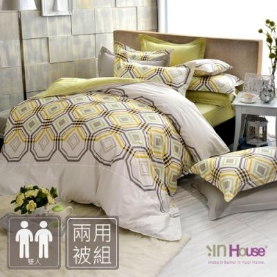 IN HOUSE-羅騰堡街景-300織紗精梳棉兩用被床包組(雙人)