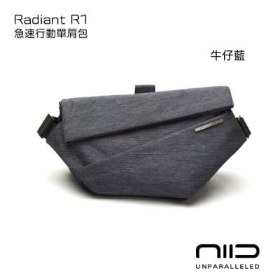 NIID 極速行動單肩包 Radiant R1 牛仔藍