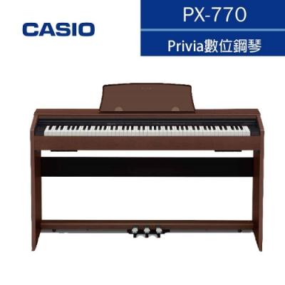 CASIO PX-770/88鍵數位鋼琴/棕色/高階款電子琴/物超所值