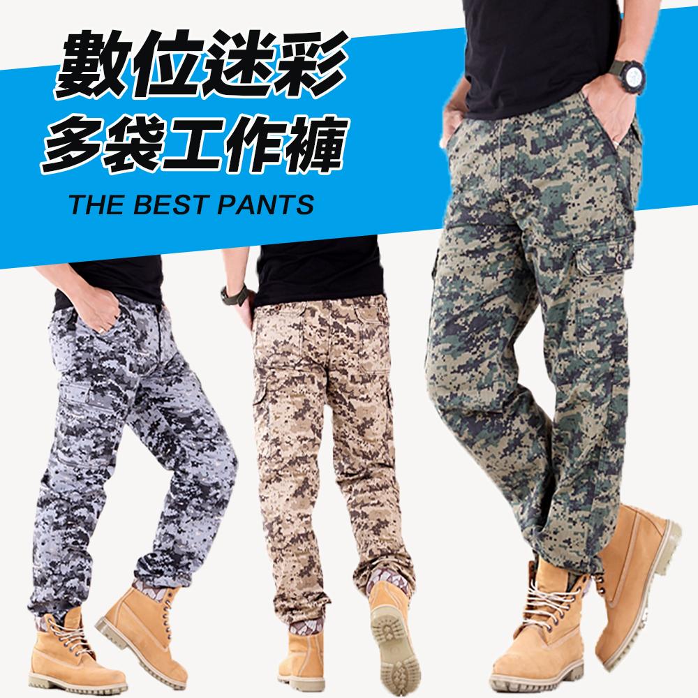 CS衣舖 數位迷彩修身耐磨工作褲 product image 1
