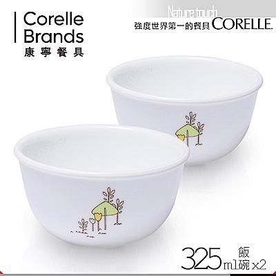 美國康寧 CORELLE 童話森林325ml飯碗-2入組(NC0201)
