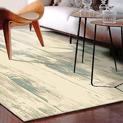 范登伯格 - 愛麗亞 進口藝術地毯 - 映綠 (160 x 230cm)
