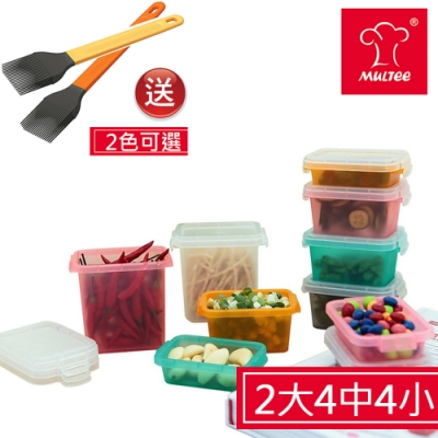 【MULTEE摩堤】冷藏收納盒(10入/組)加贈醬料刷(2色可選)