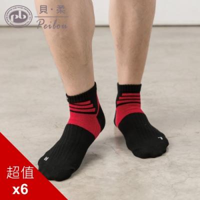 貝柔輕量足弓護足 短襪(L)(6雙組)