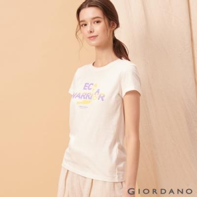 【GIORDANO】女裝DEAR WORLD系列印花T恤-61 皎雪