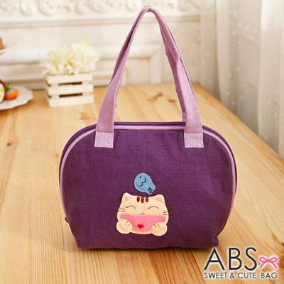 ABS貝斯貓 HAHA開心貓咪拼布包 小型肩提包(典雅紫)88-183