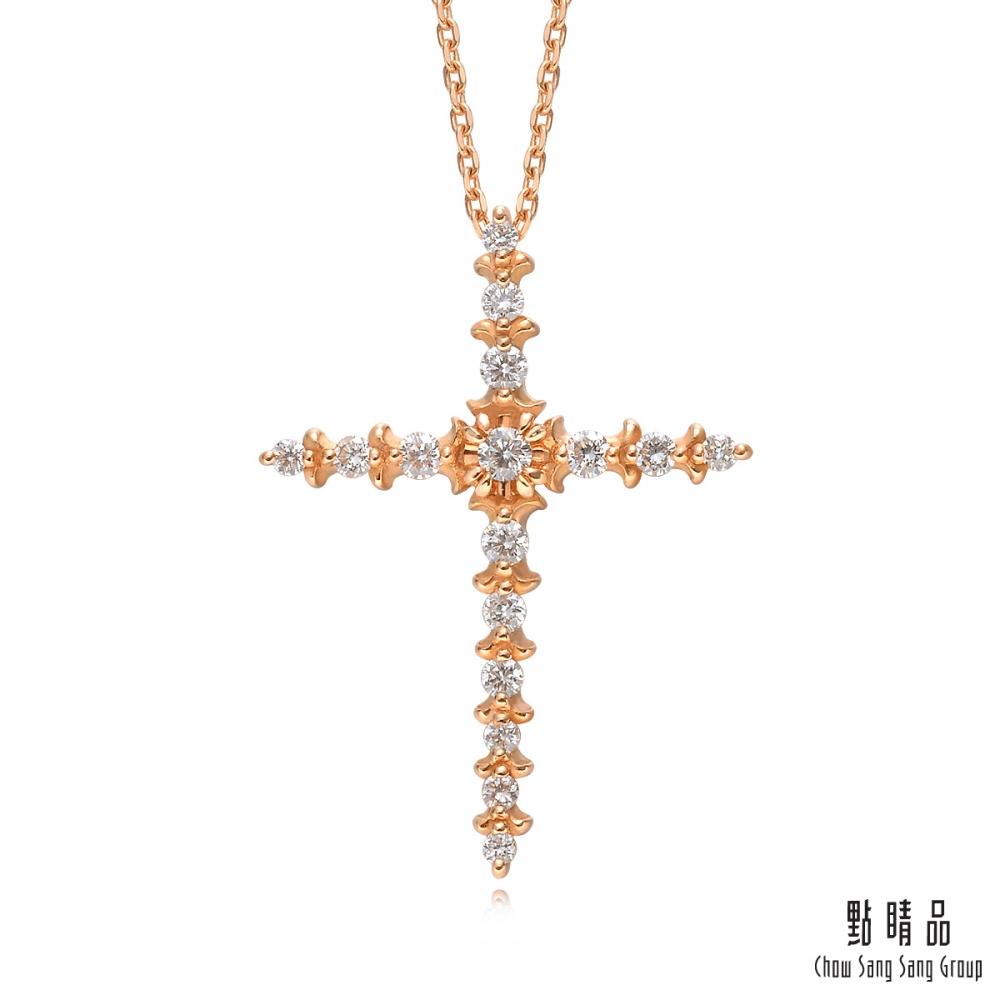 點睛品 18K玫瑰金十字架鑽石項鍊