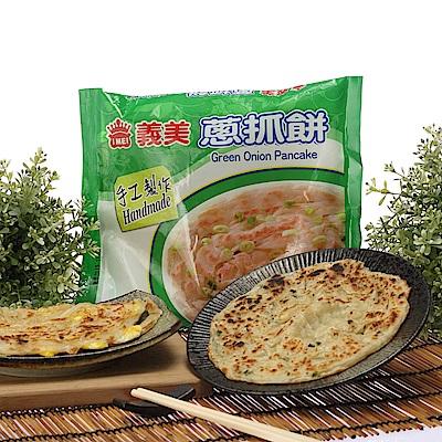 任-義美 蔥抓餅(550g/5片/包)