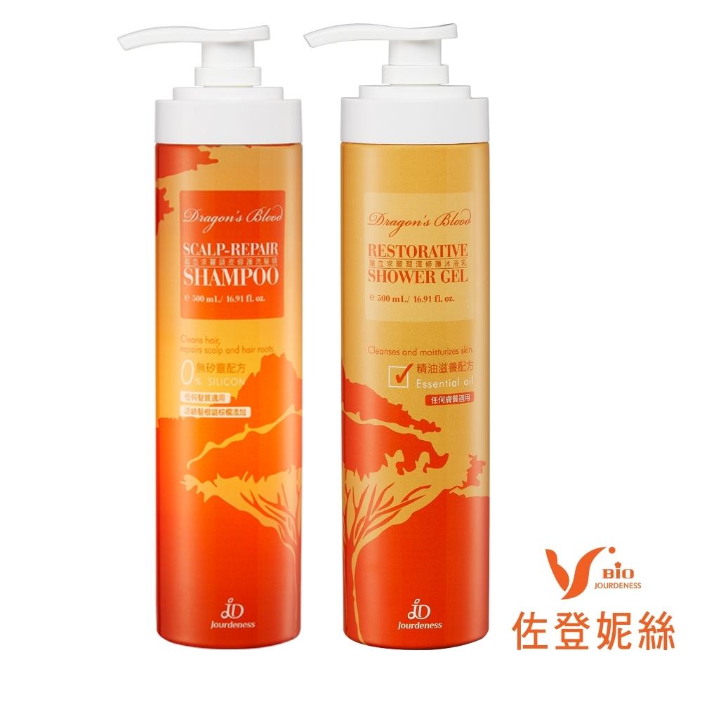 佐登妮絲 龍血求麗頭皮修護洗髮精500ml+龍血求麗潤澤修護沐浴乳500ml