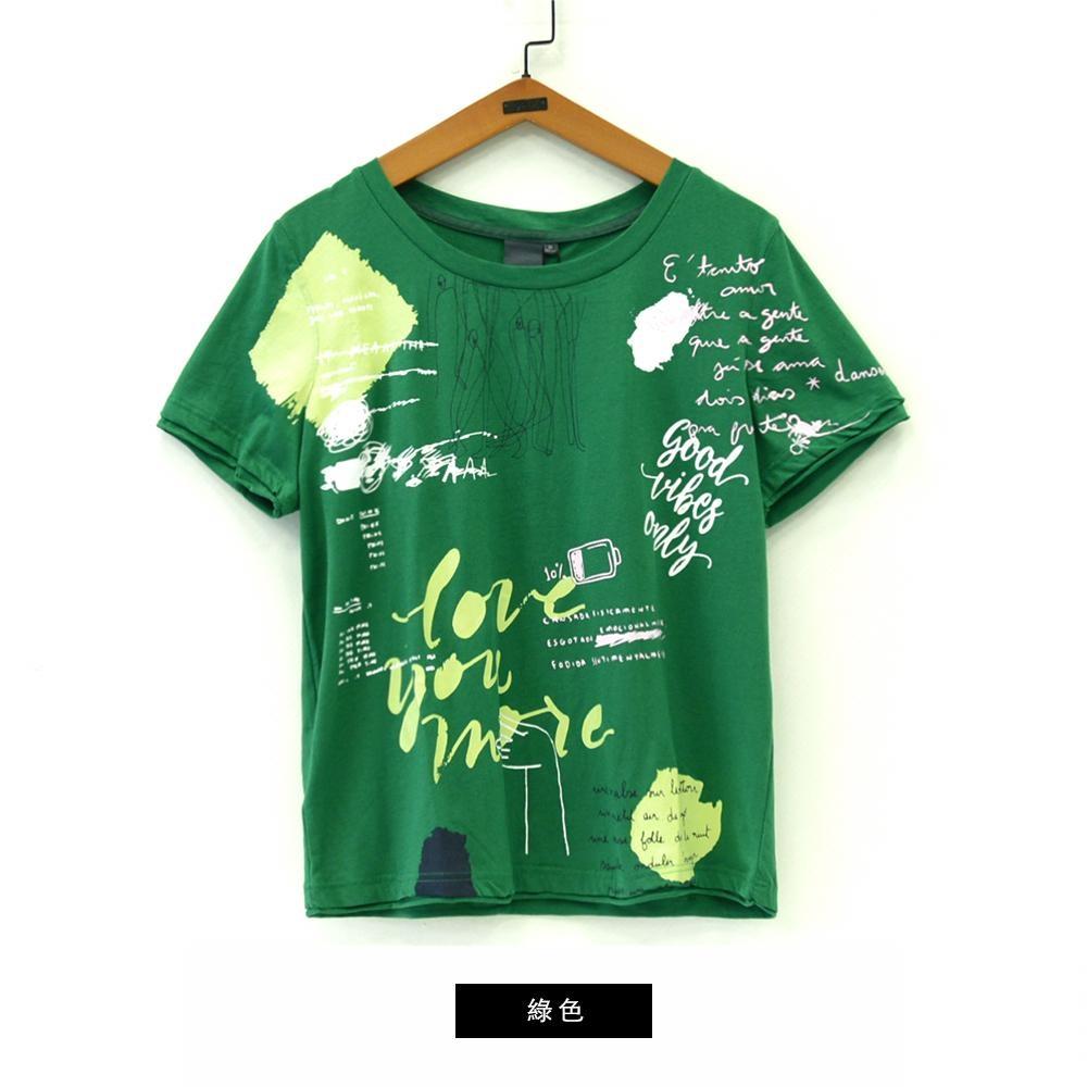 gozo 率性混搭設計印花造型棉T(綠色)