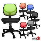 邏爵LOGIS 曼波單網坐墊事務椅 升降椅 全網椅 辦公椅 電腦椅 書桌椅