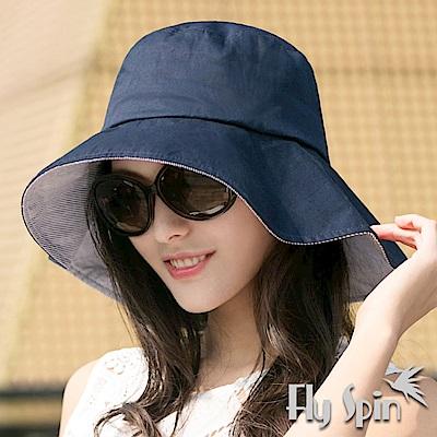 FLYSPIN 女款超大眉格紋織棉布兩用遮陽淑女帽