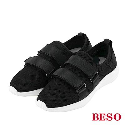 BESO 運動熱潮 魔鬼氈飛織休閒鞋~黑