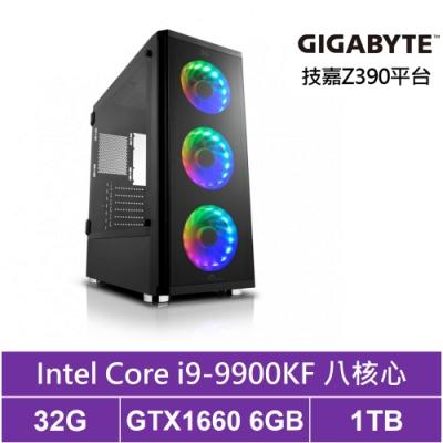 技嘉Z390平台[殿堂少將]i9八核GTX1660獨顯電玩機