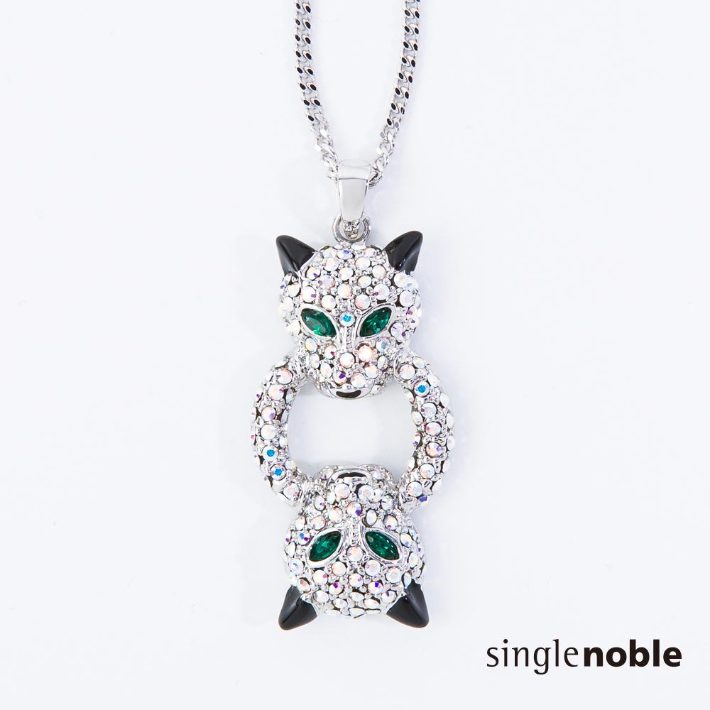 獨身貴族 奢華不羁美洲豹拉環鑽飾長項鍊(1色)