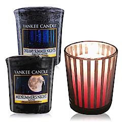 YANKEE CANDLE 香氛蠟燭-仲夏之夜+夢幻的夏夜49gX2+祈禱燭杯