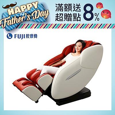 【加碼送雙好禮】FUJI按摩椅 摩享時光按摩椅 FG-6000