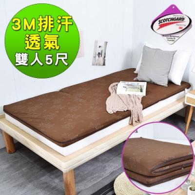 窩床的日子-3M排汗壓花透氣床墊-雙人5x6.2尺 床墊/雙人床墊/折疊床