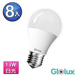 【Glolux】1360流明超高亮度13W節能LED燈泡8入-白光