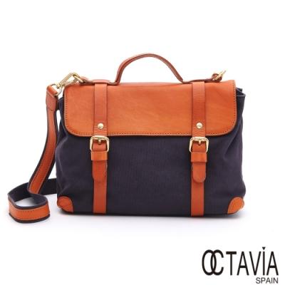 OCTAVIA 8 真皮 - 尼采牛津布系列 雙扣方型手提肩背書包 - 博士灰