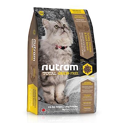 Nutram紐頓 T22無穀貓 火雞配方 貓糧 6.8公斤+贈CATCH貓砂1包