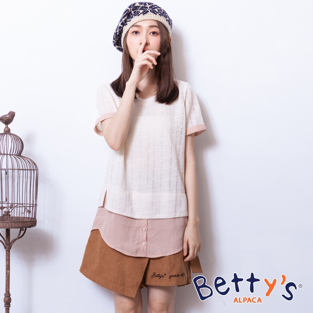 betty's貝蒂思 腰間釦環後鬆緊刺繡褲裙(駝色)