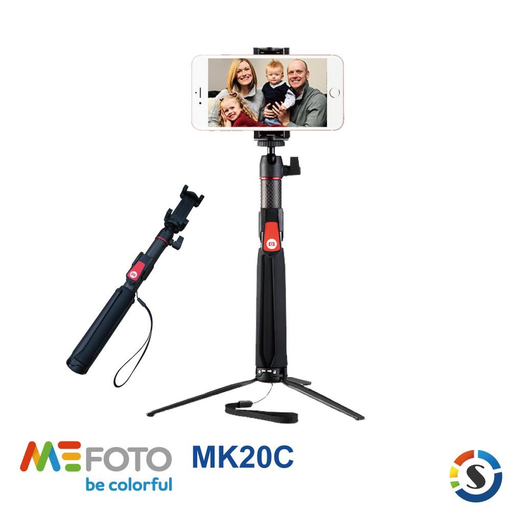 MEFOTO美孚 MK20C 藍牙自拍迷你腳架組