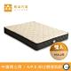 【輕品巧室-綠的傢俱集團】Meng Ton系列床墊A1支撐型-雙人加大(防蹣抗菌表布) product thumbnail 1