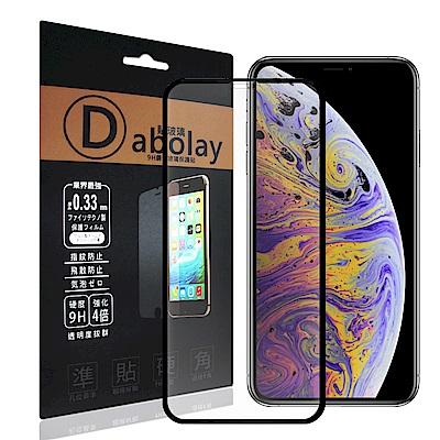 全膠貼合 iPhone Xs Max 6.5吋 霧面滿版疏水疏油9H鋼化頂級玻璃膜(黑)