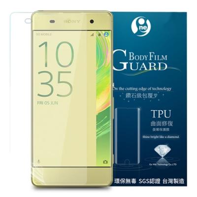 o-one大螢膜 Sony XA1 Plus 滿版全膠保護貼