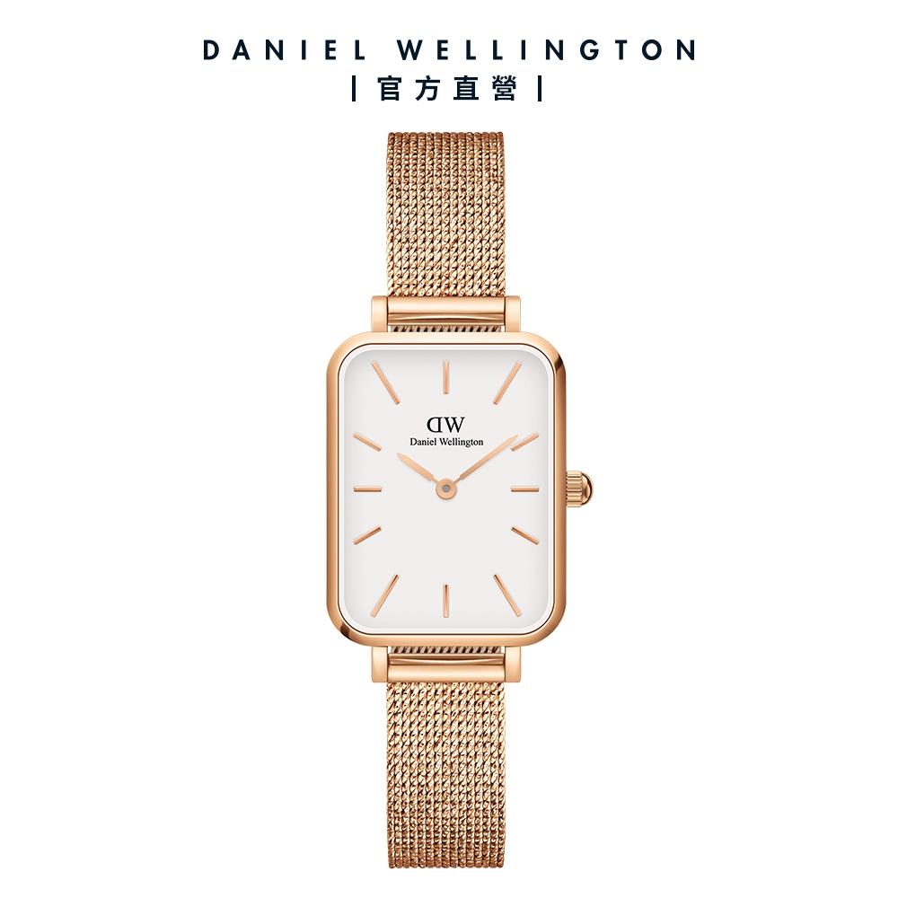 【Daniel Wellington】Quadro Melrose 20X26麥穗式金屬編織小方錶 玫瑰金 DW手錶