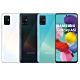 Samsung Galaxy A51 (6G/128G) 6.5吋四鏡頭智慧機 product thumbnail 1